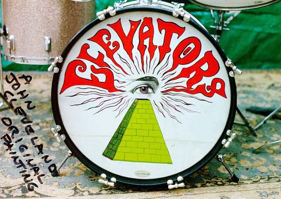 drums21